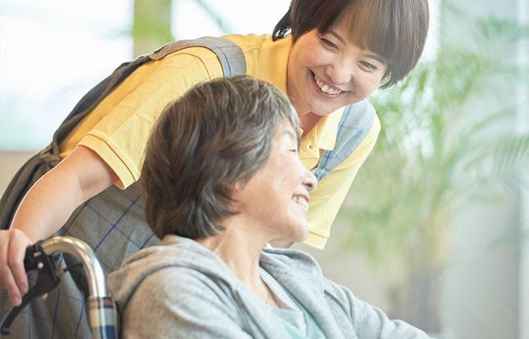 高齢者コミュニケーター講座 資格取得応援!ニチイ まなびネット